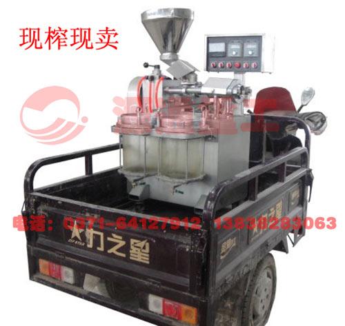 小型榨油机 两相电榨油机 流动榨油机